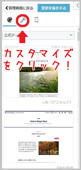f:id:aoikara:20170624150913p:plain