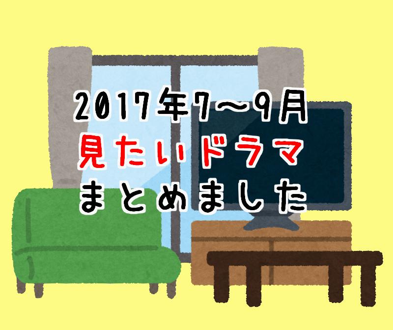 f:id:aoikara:20170625175335p:plain