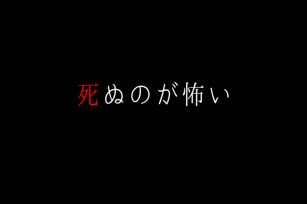 f:id:aoikara:20170627152338p:plain