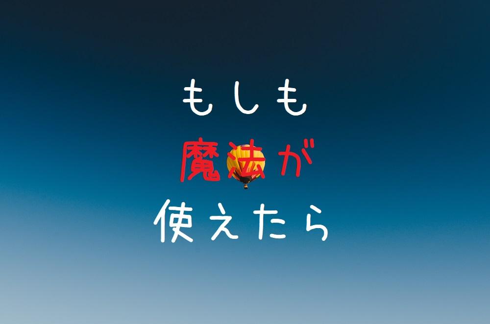 f:id:aoikara:20170628183520j:plain