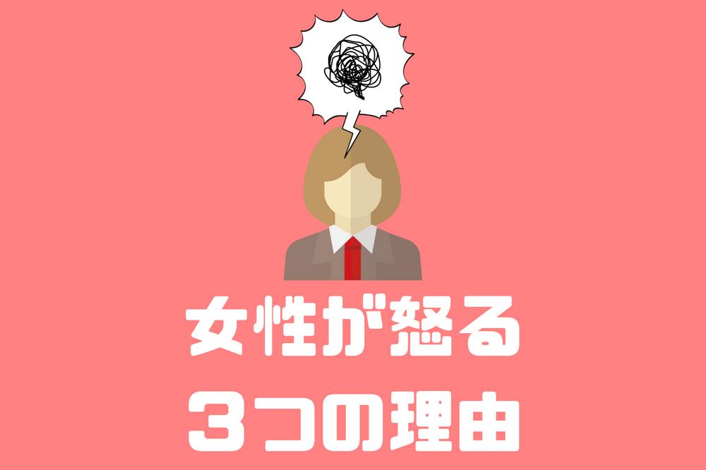 f:id:aoikara:20170630131415p:plain