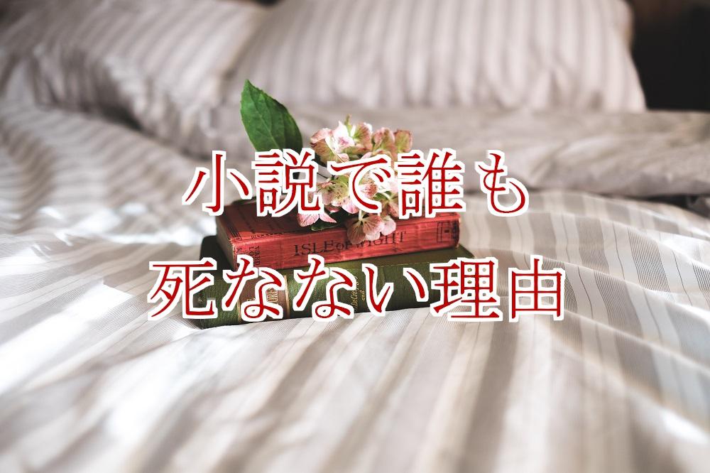 f:id:aoikara:20170630150249j:plain