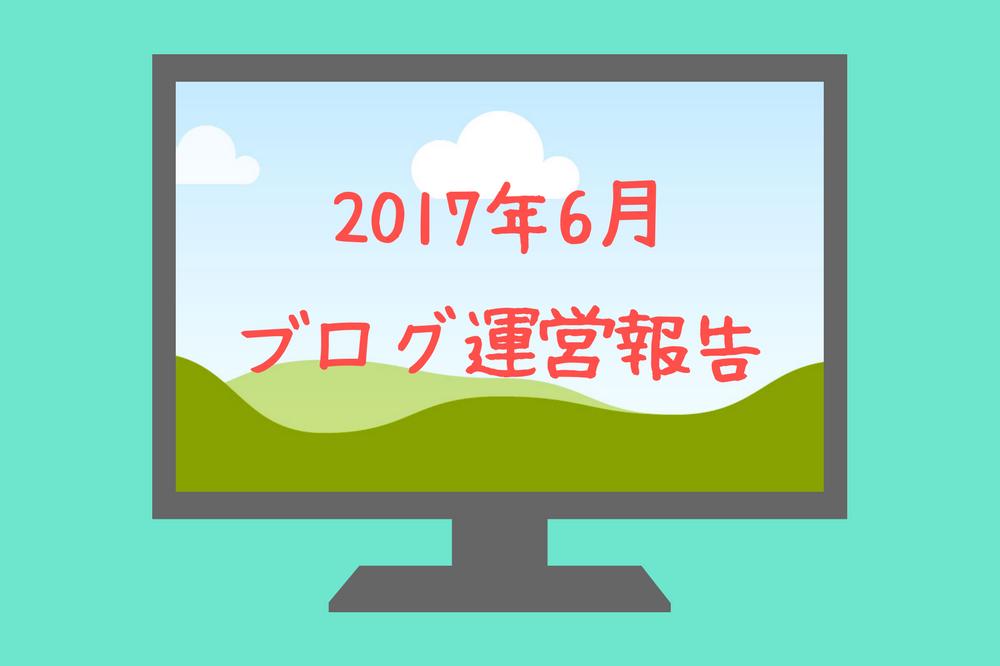 f:id:aoikara:20170701205925p:plain