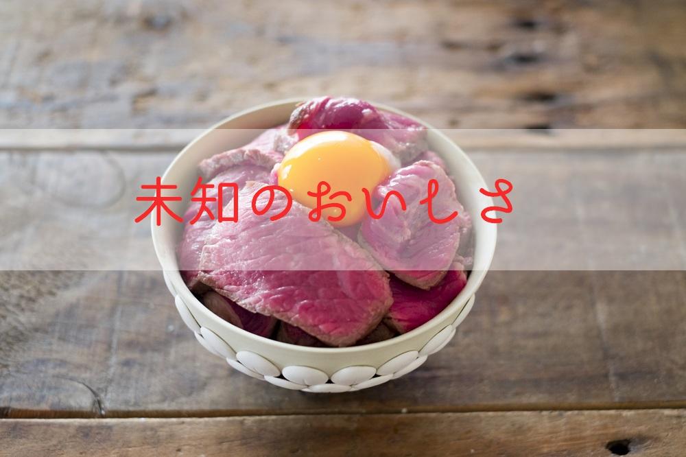 f:id:aoikara:20170702150217j:plain