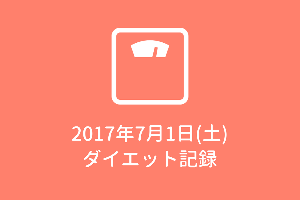 f:id:aoikara:20170706140943p:plain