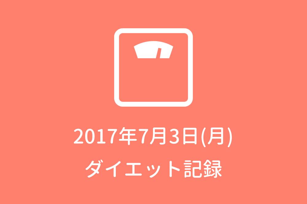 f:id:aoikara:20170706172313p:plain