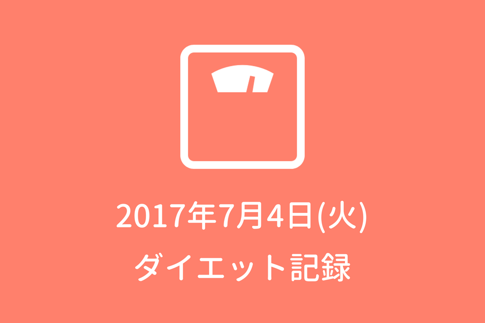 f:id:aoikara:20170707135506p:plain