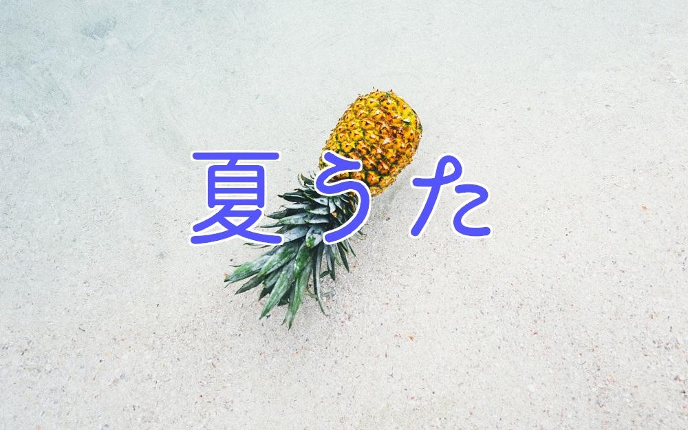 f:id:aoikara:20170708112915j:plain