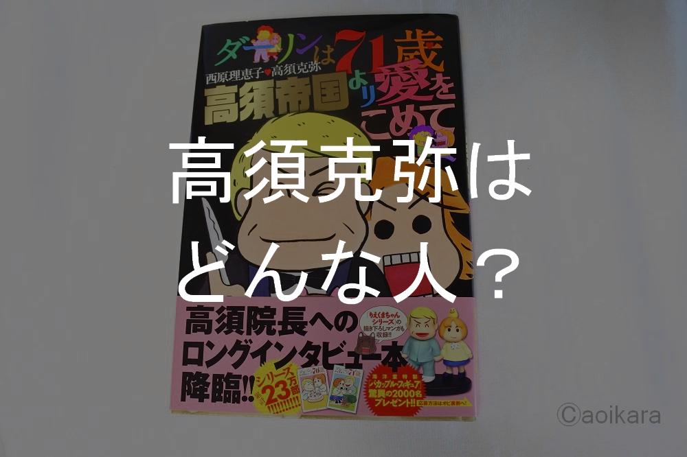 f:id:aoikara:20170709174232j:plain