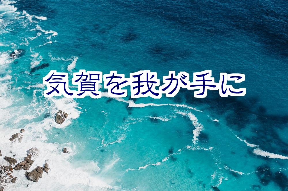 f:id:aoikara:20170710163017j:plain
