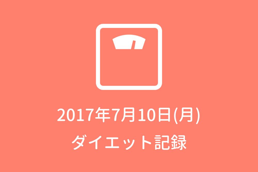 f:id:aoikara:20170710170000p:plain