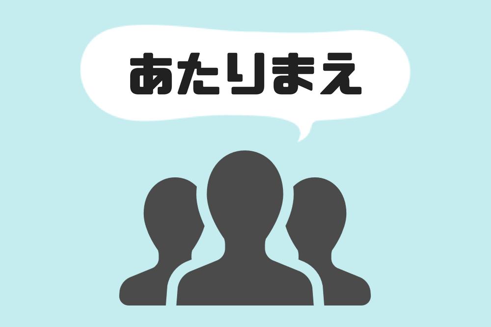 f:id:aoikara:20170711172414p:plain