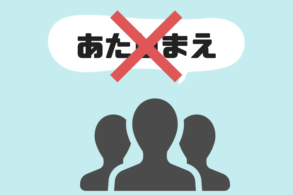 f:id:aoikara:20170711205446p:plain