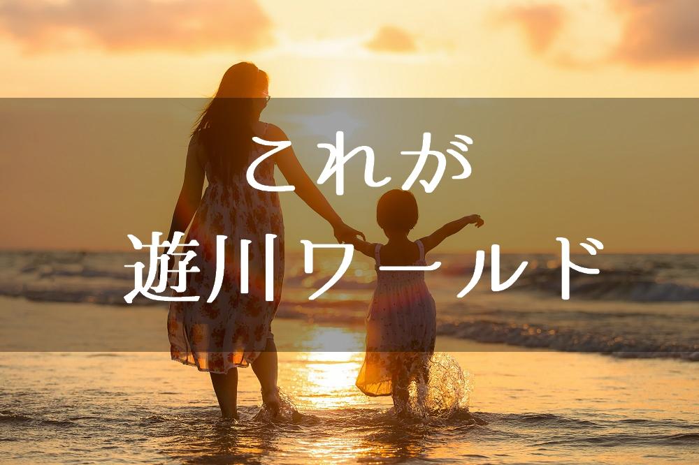 f:id:aoikara:20170713214324j:plain