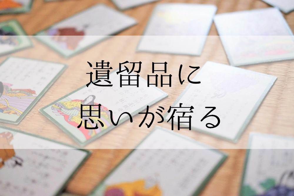 f:id:aoikara:20170714220257j:plain