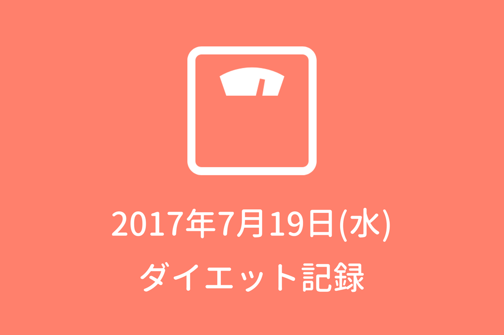 f:id:aoikara:20170719203709p:plain