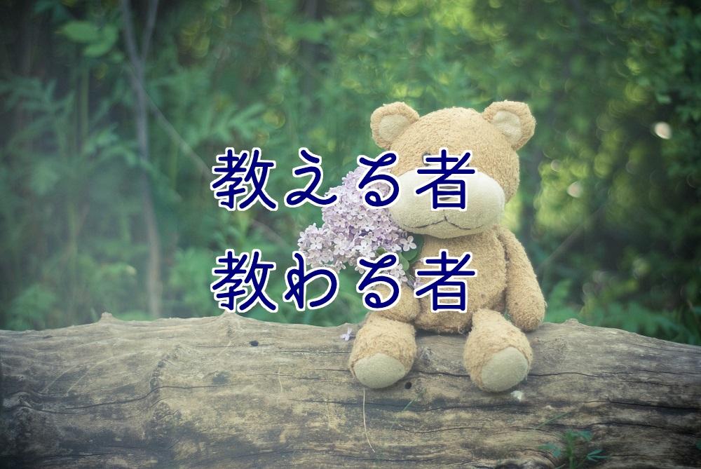 f:id:aoikara:20170725171851j:plain
