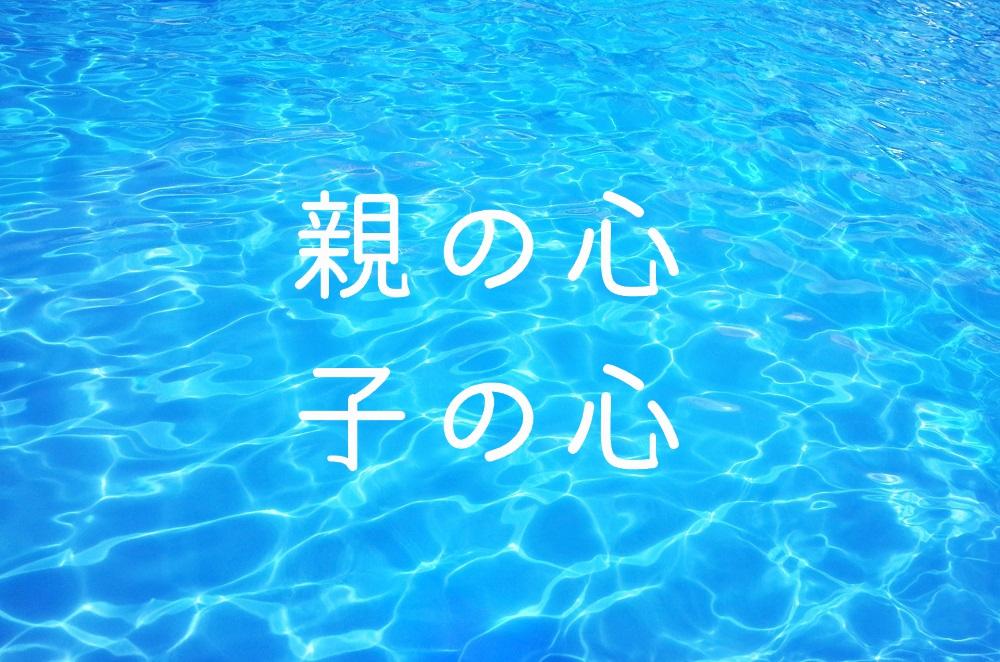 f:id:aoikara:20170725202717j:plain