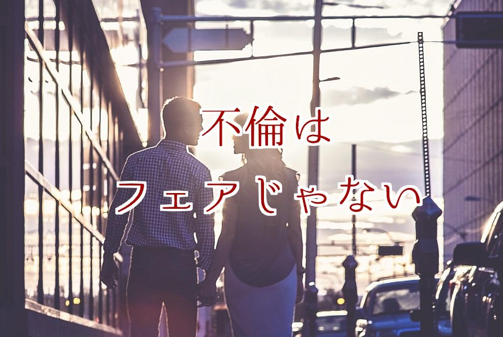 f:id:aoikara:20170726195431j:plain