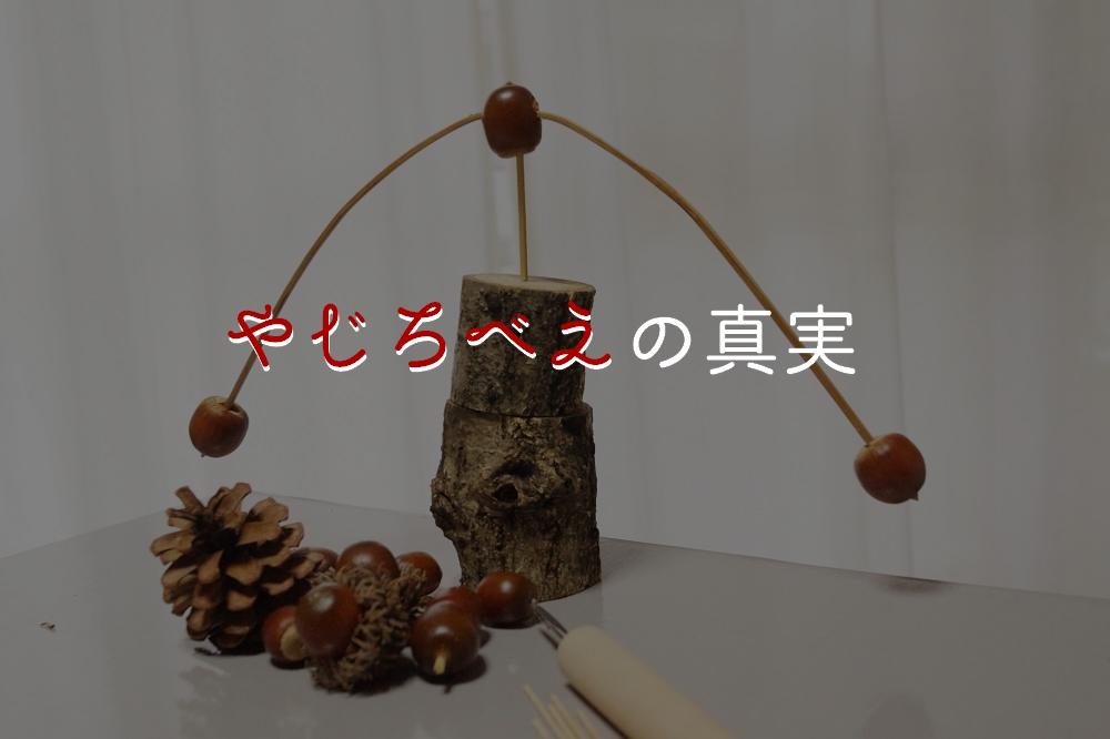 f:id:aoikara:20170728212704j:plain