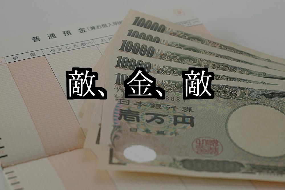 f:id:aoikara:20170729161524j:plain