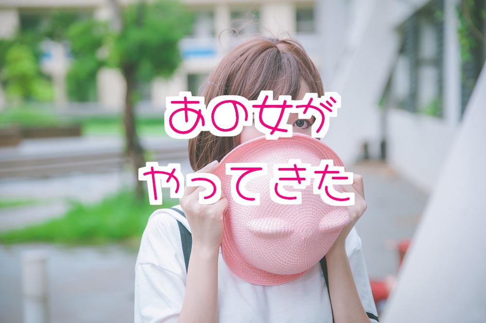 f:id:aoikara:20170729162410j:plain