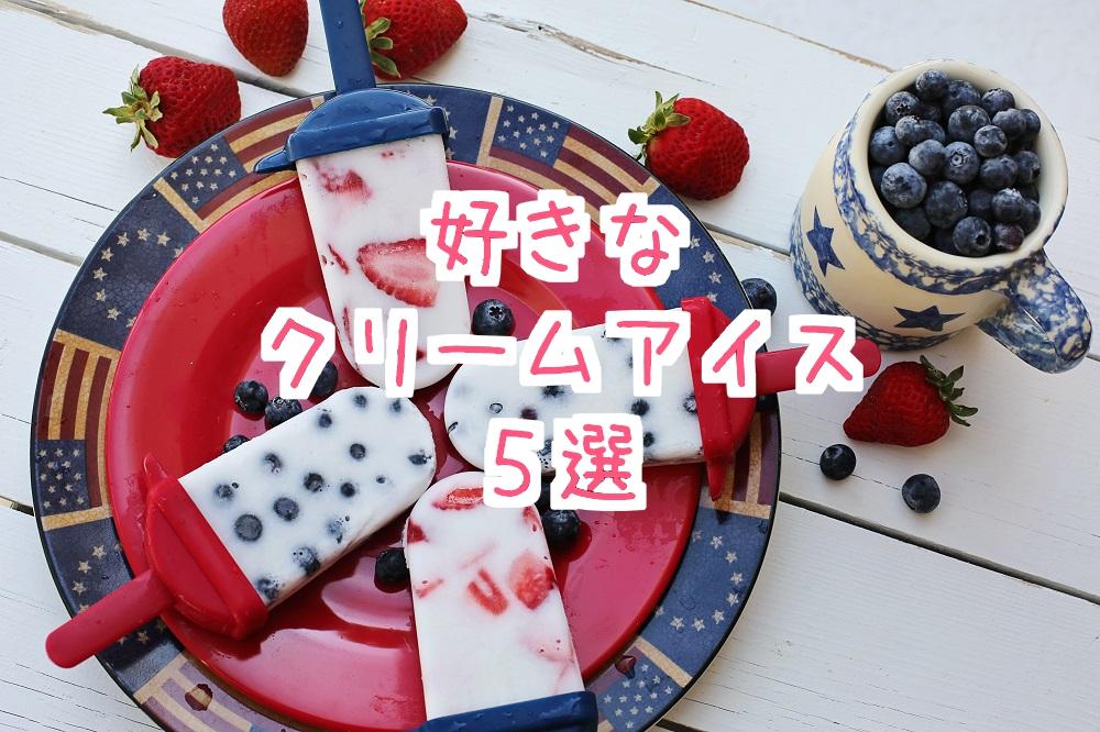 f:id:aoikara:20170802200750j:plain