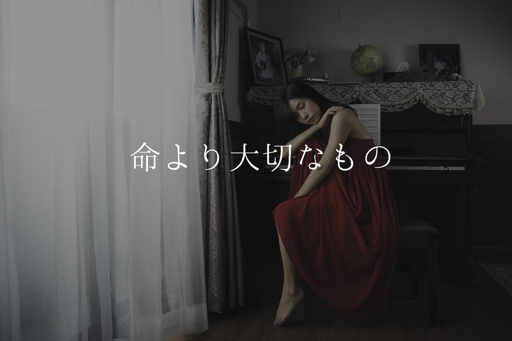 f:id:aoikara:20170803214919j:plain