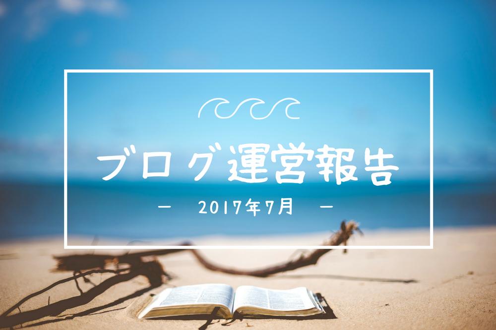 f:id:aoikara:20170808210437p:plain