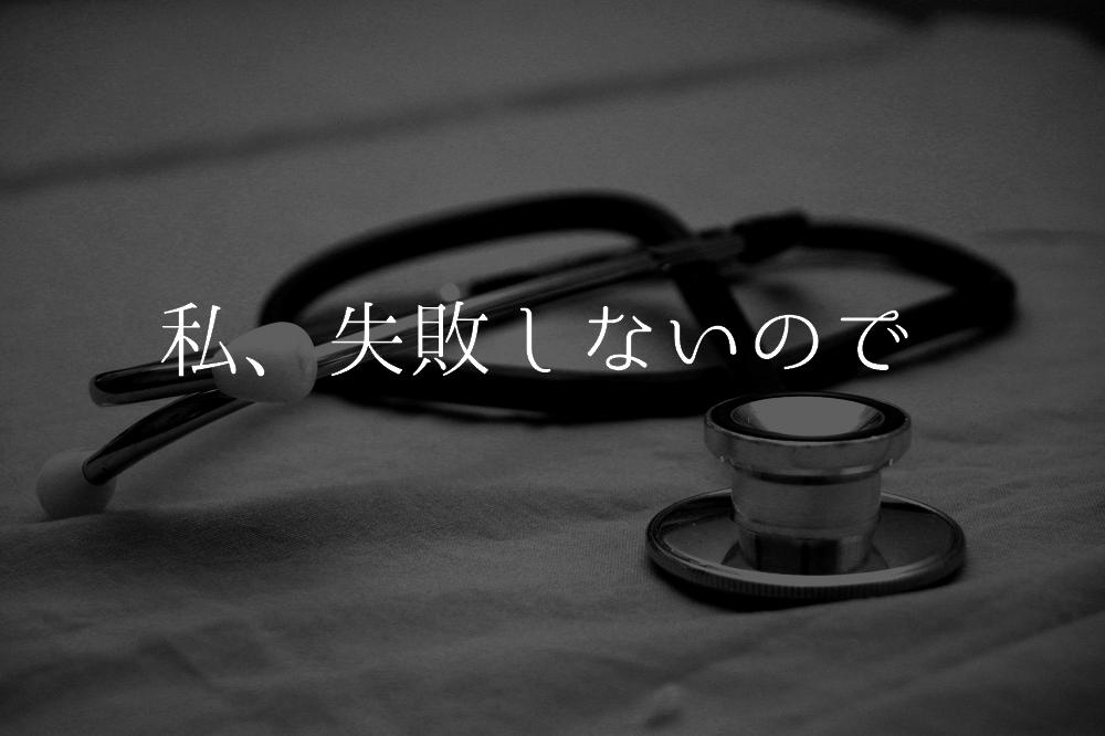 f:id:aoikara:20171014100240j:plain