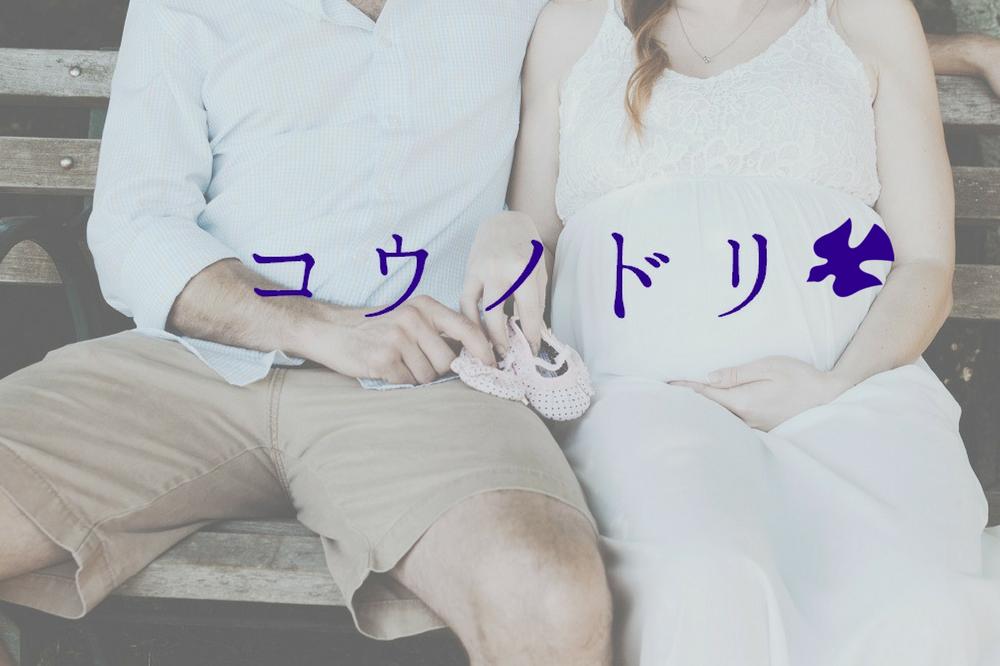f:id:aoikara:20171014175002p:plain