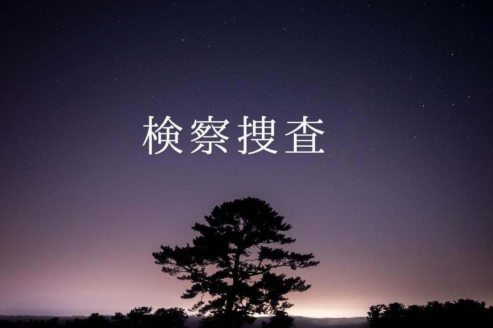 f:id:aoikara:20171020184817j:plain