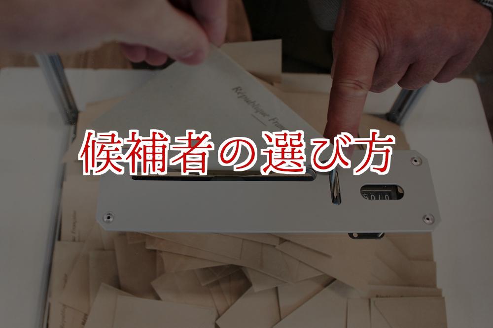 f:id:aoikara:20171021142028j:plain