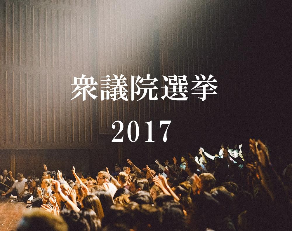 f:id:aoikara:20171021151212j:plain