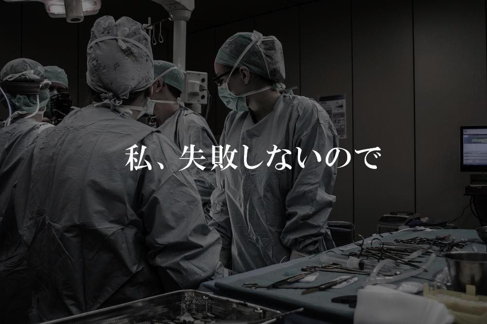 f:id:aoikara:20171022165901j:plain