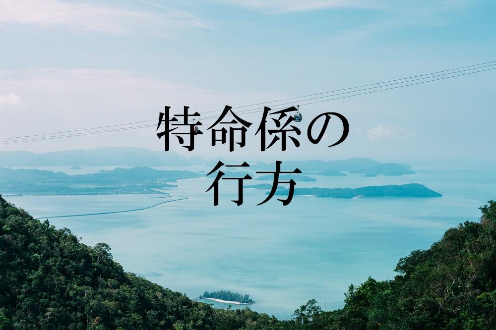 f:id:aoikara:20171026212722j:plain