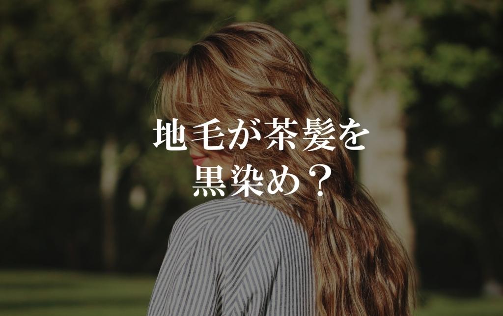 f:id:aoikara:20171028163055j:plain
