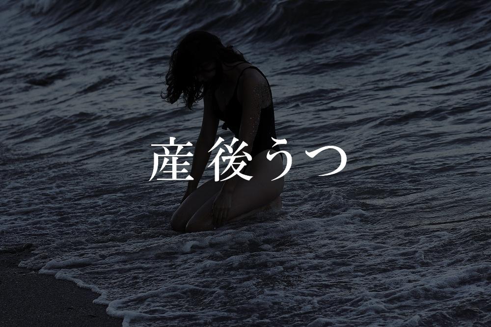 f:id:aoikara:20171029201423j:plain