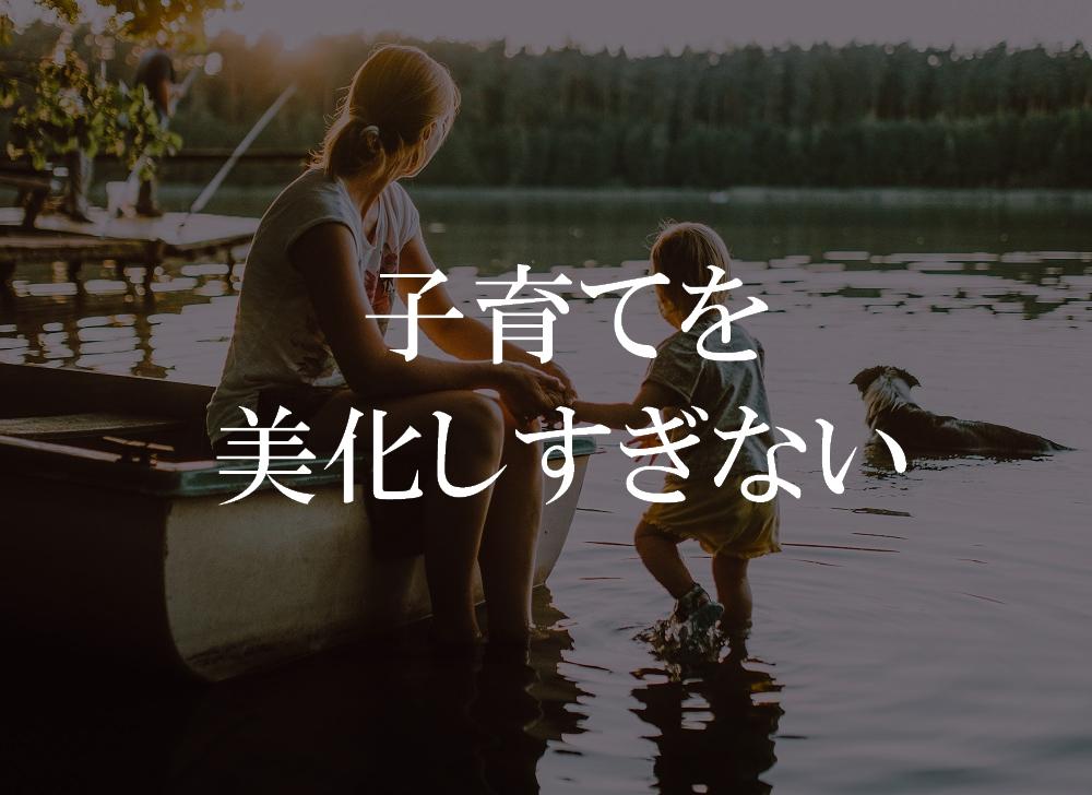 f:id:aoikara:20171029210213j:plain
