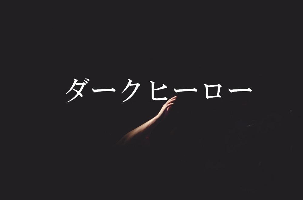 f:id:aoikara:20171031144158j:plain
