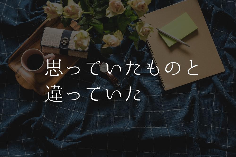 f:id:aoikara:20171102201224j:plain