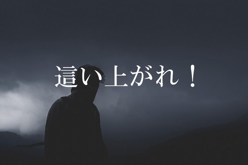 f:id:aoikara:20171103173716j:plain