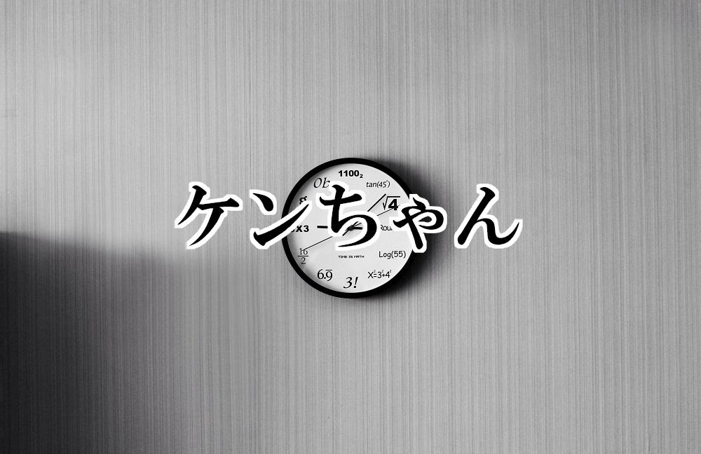 f:id:aoikara:20171109163538j:plain