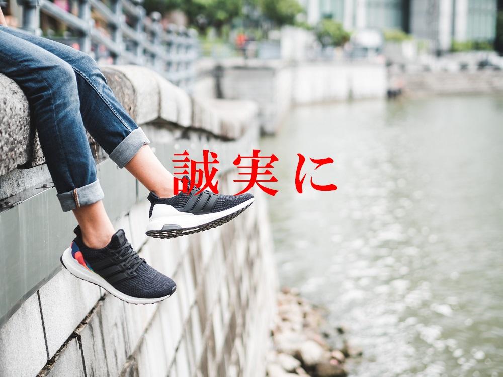 f:id:aoikara:20171113172331j:plain