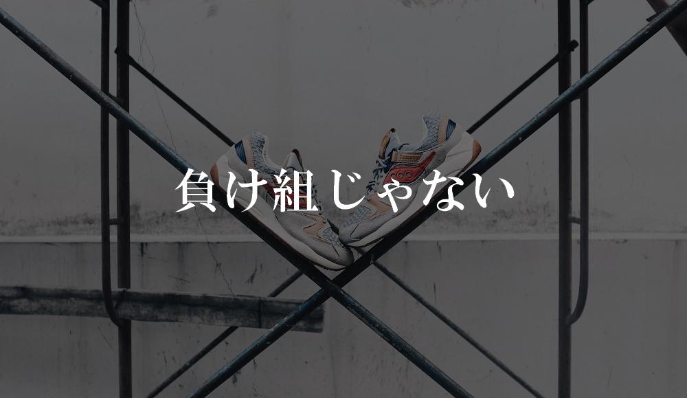 f:id:aoikara:20171113172357j:plain