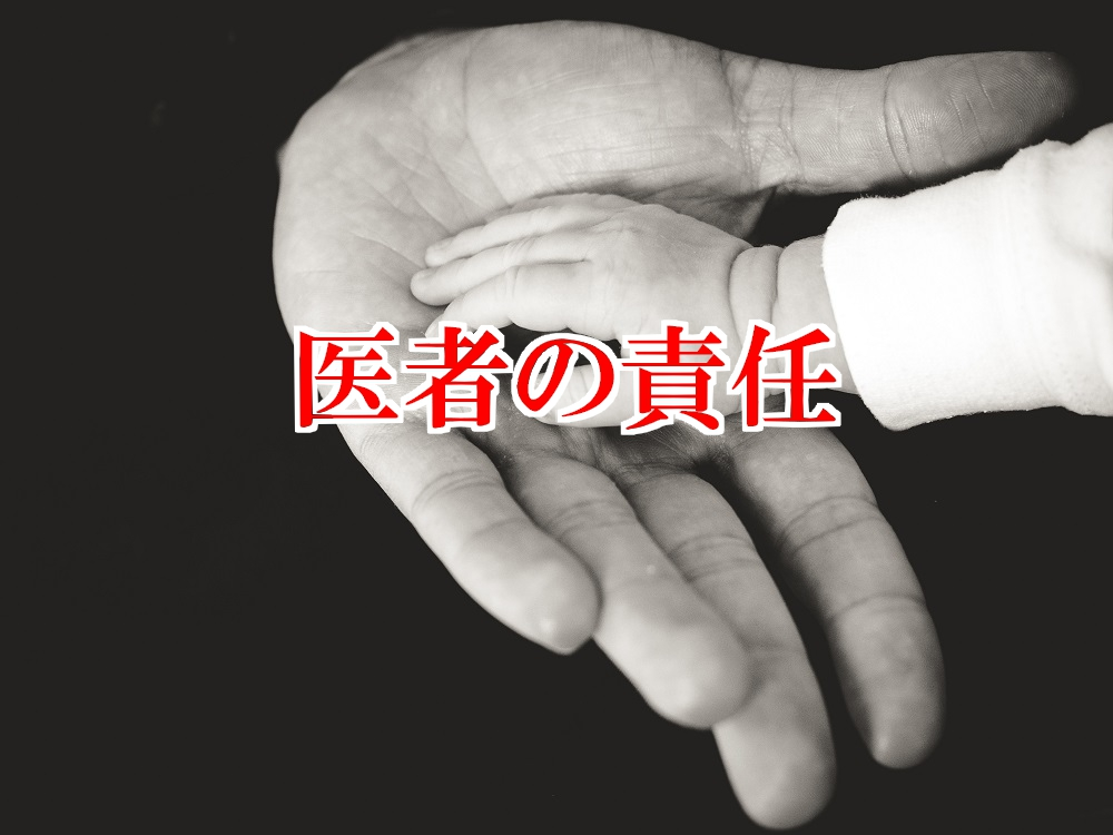 f:id:aoikara:20171119170103j:plain