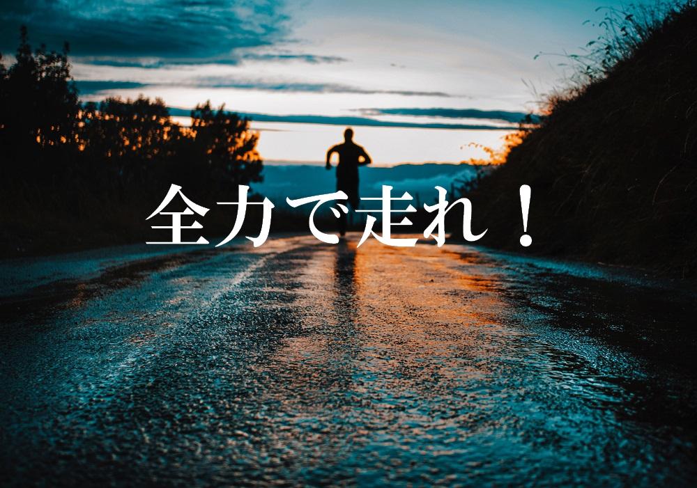 f:id:aoikara:20171120205426j:plain