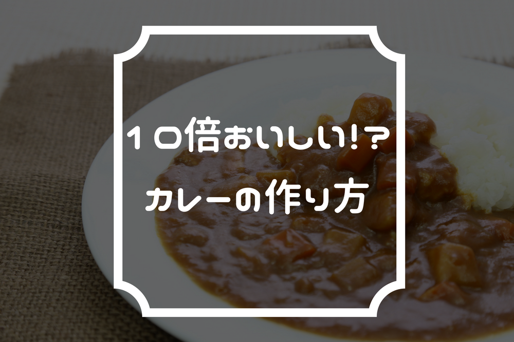 f:id:aoikara:20171121200637p:plain
