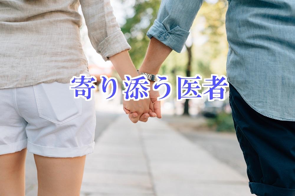 f:id:aoikara:20171124214205j:plain