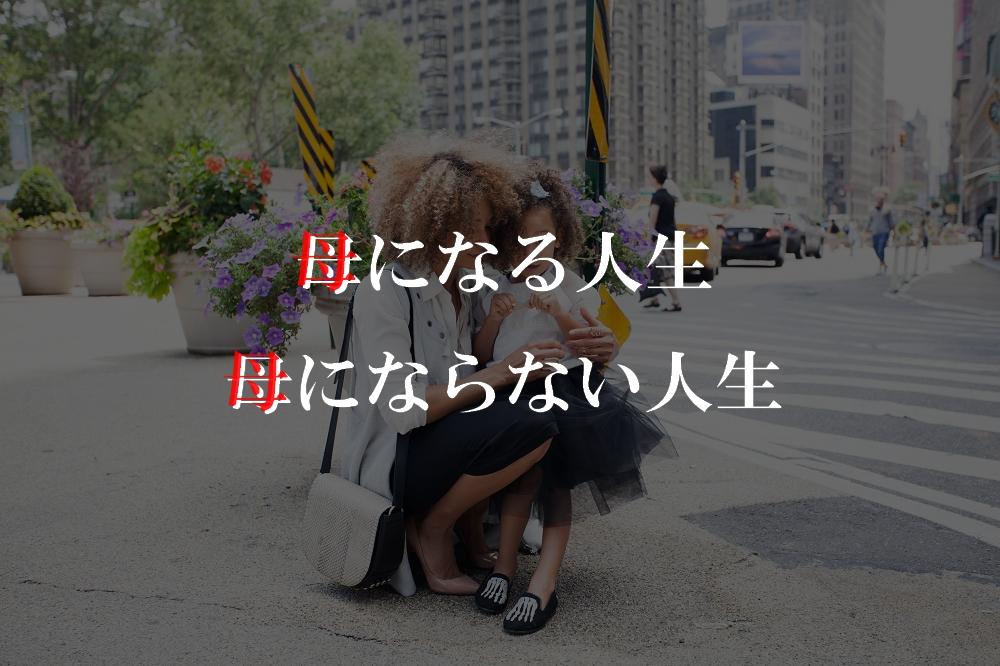 f:id:aoikara:20171125194613j:plain